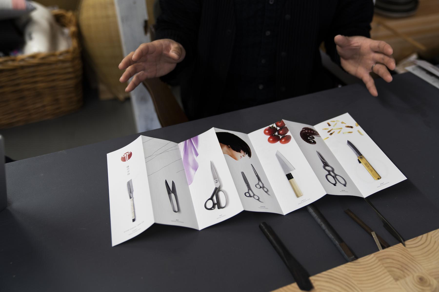 小林氏が最初に手がけた播州刃物のブランドイメージ