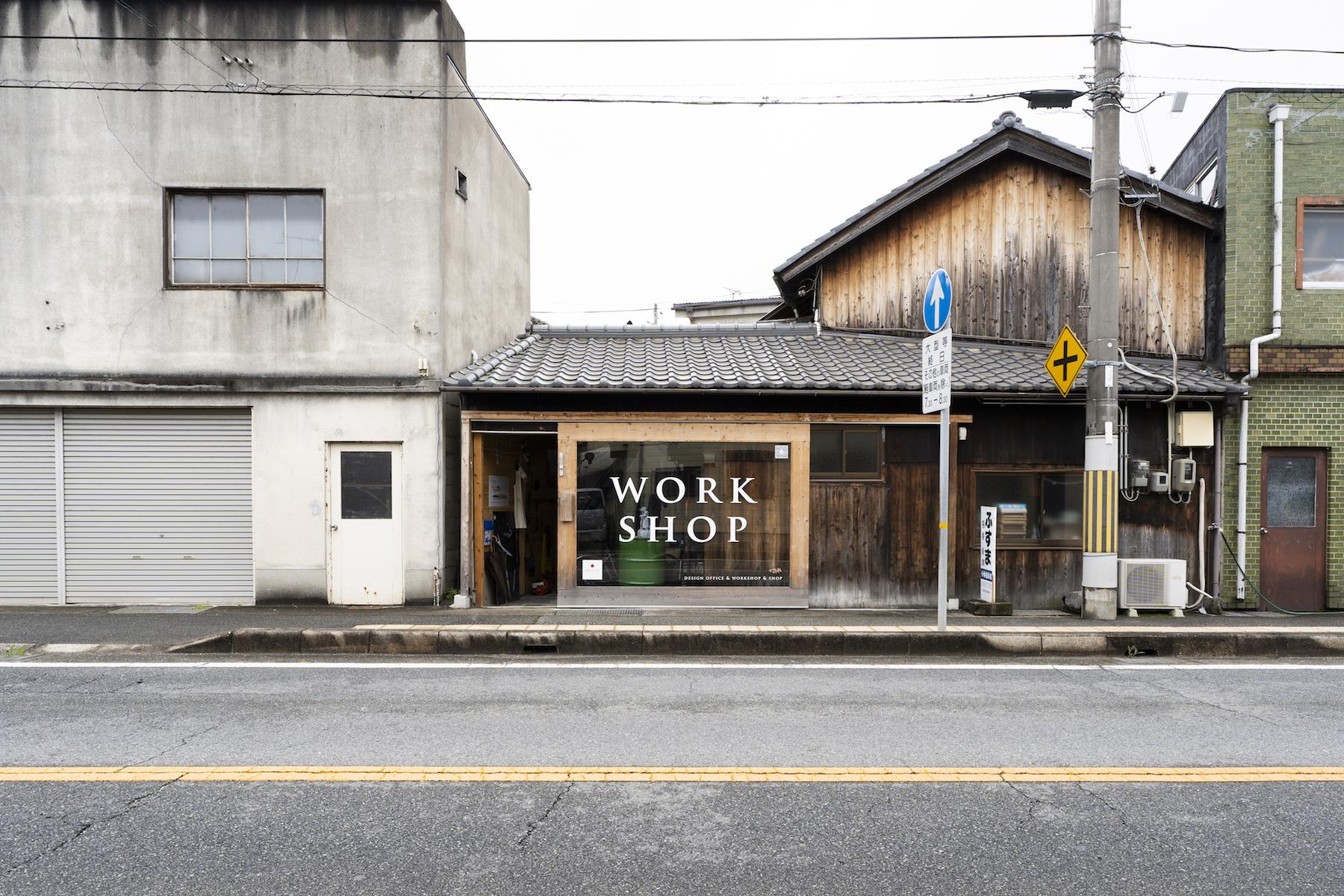 実家の表具屋の隣に建つ祖父母の家を改装して作ったMUJUN WORKSHOPの工房